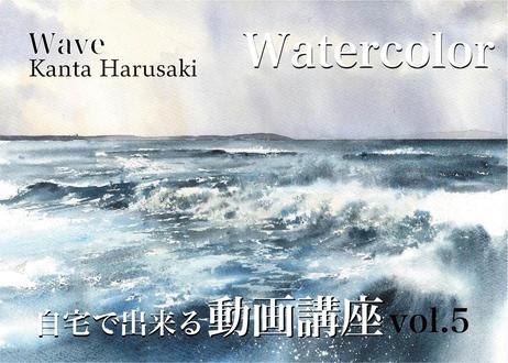 【動画講座】Vol.5 春崎幹太
