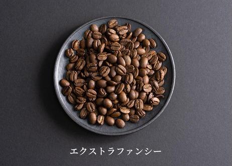 【個包装】飲み比べ ドロップインパック3種セット シングルオリジン カウコーヒー(Hawaii Kau Ocean Vista コーヒー農園限定)