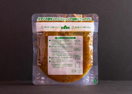 ★冷凍★牛タンゴロゴロカレー4個【ご注文から一週間程度で発送】