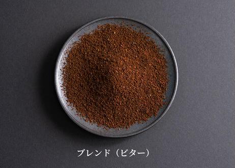 【個包装】飲み比べ ドロップインパック5種セット シングルオリジン・ブレンド カウコーヒー(Hawaii Kau Ocean Vista コーヒー農園限定)
