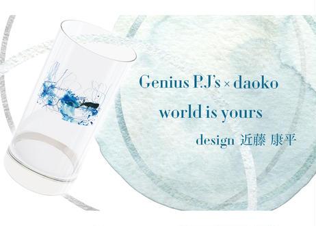 """< 完全受注生産 >  Genius P.J' s × daoko """"world is yours"""" 記念グラス"""