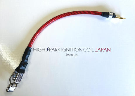 """HIGHSPARK """" noise reduction """" EXHAUST  CABLE™  20cm (3バリエーション)"""