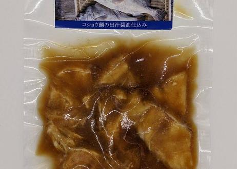 漁師の季節茶漬け こしょう鯛の出汁醤油仕込み