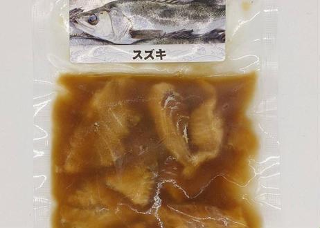 漁師の季節茶漬け スズキの出汁醤油仕込み