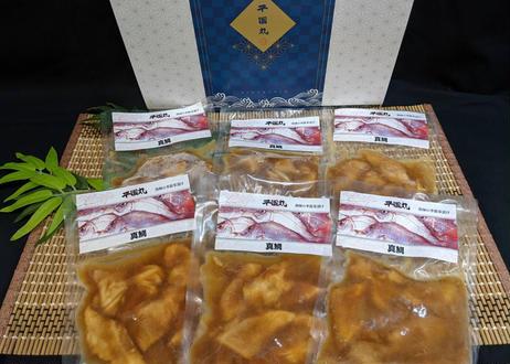漁師の季節茶漬け【真鯛の出汁醤油仕込み】6袋セット