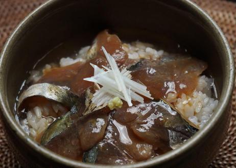 漁師の季節茶漬け 丸アジの出汁醤油仕込み