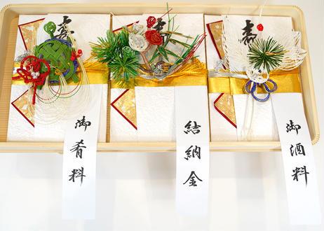 【結納品】花蓮3点セット - karen line