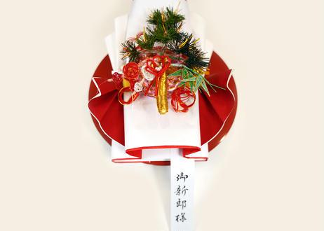 【結納品】瑞輝(松竹梅) - mizuki line
