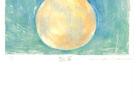 Norie Yoshioka『瓢箪』