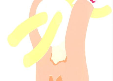 松本 希『ハムチーズ #1』