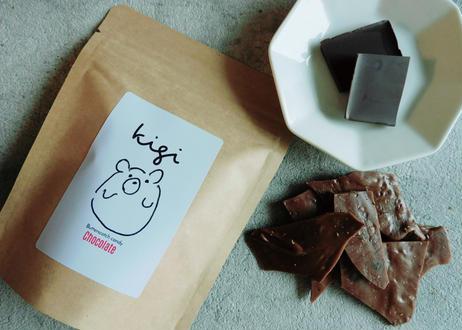 【森のバタースコッチ kigi】GIFT3種セット(オリジナル、チョコレート、オホーツクの塩)