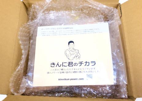 【定期便】【筋製】ザ・パワーチキン(国産鶏胸肉)5パック入り(1パック230g)