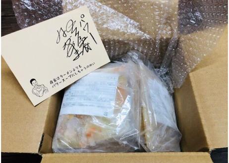ザ・パワースープ 鶏胸肉入り(1パック200g×7パック)