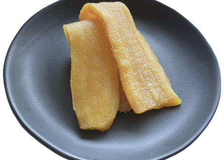干し芋【紅海】3kgセット(200g×15袋)(冷蔵便)