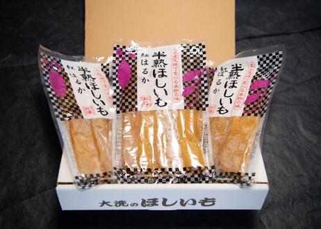 干し芋【紅海】600gセット(200g×3袋)(冷蔵便)