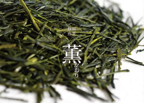 ギフト4000茶贈「上級静岡茶」2種