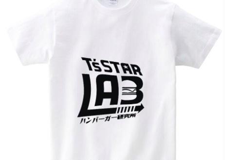 【送料無料】ラボロゴTシャツ(30着限定)