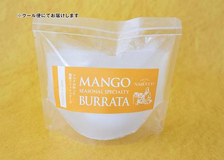 【夏季・数量限定!】完熟マンゴーをそのまま贅沢にクリーミーなチーズに詰め込んだ『とろける完熟マンゴーブッラータ』2個セット