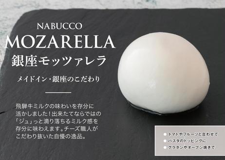 【人気の2種を2個ずつ】 とろけるブッラータ・銀座モッツァレラセット