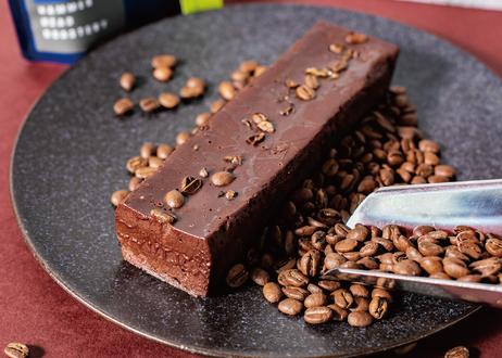 【銀座・生ショコラテリーヌ】3種のクーベルチュールチョコレート とコロンビアコーヒー