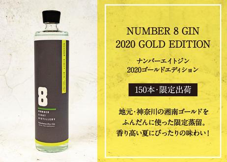 【150本限定出荷】 Yokohama Dry Gin ナンバーエイトジン 2020 GOLD EDITION