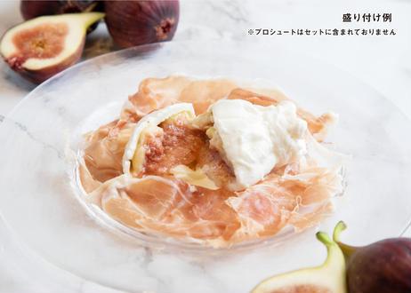 【秋季・数量限定!】イチジクをそのまま贅沢にクリーミーなチーズに詰め込んだ『とろけるイチジクブッラータ』2個セット
