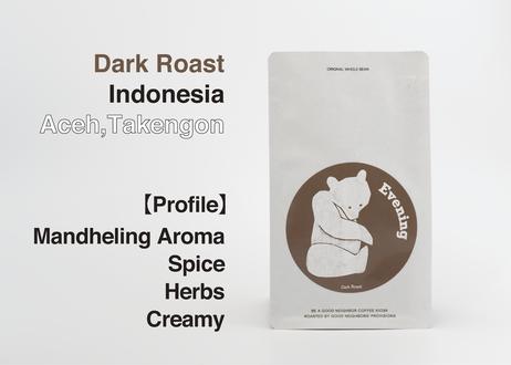 【DARK】INDONESIA/Aceh【100g】