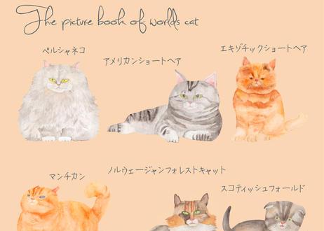 世界のネコからうちの子を探したくなるファブリックパネル・小