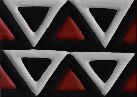 イミゴンゴ - ウムヘハ イトネシェジェ / 20cmx 30cm