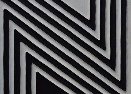 イミゴンゴ - ニャムラザ イトネシェジェ / 30cmx40cm