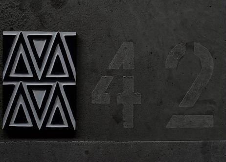 イミゴンゴ - アマニャマンザ マニニ1 / 30cmx40cm