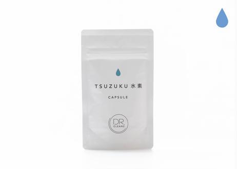 TSUZUKU水素(つづく水素)