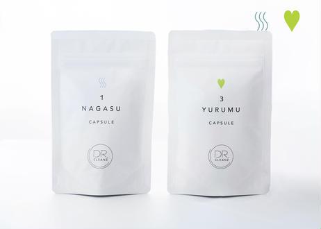 NAGASU(ながす)、YURUMU(ゆるむ)セット