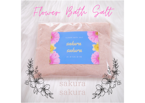 2個セット【FLOWER BATH SALT】「sakura sakura」