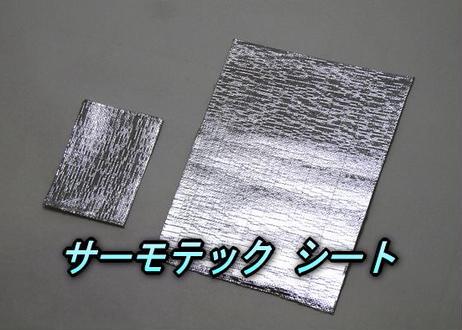 エキマニ タイプ4 単品          86BRZ