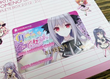 【通販限定商品】月に寄りそう乙女の作法コンプリートボックス