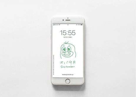 iPhone 用壁紙 _ SEPTEMBER-オバ9