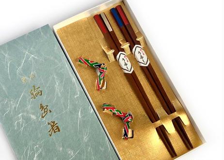 青箱2膳入/輪島拭き漆トリコロール箸&和紙結びリボン箸置きセット