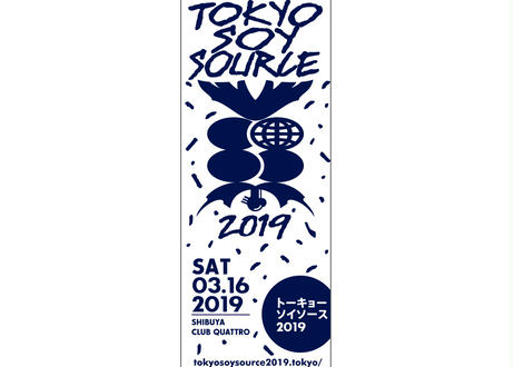 TOKYO SOY SOURCE 2019  Tシャツ【Black】 & 手ぬぐい セット *送料込み!! クリックポスト便にて単体発送