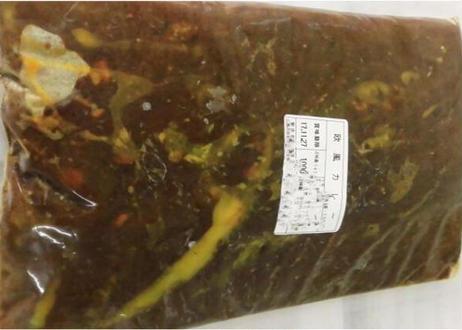 お肉屋さんのビーフカレー              た~っぷり 1kg!!