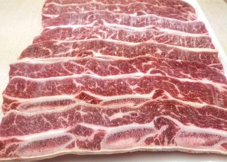 牛骨付きカルビ8ミリスライス 1kg(IQF)
