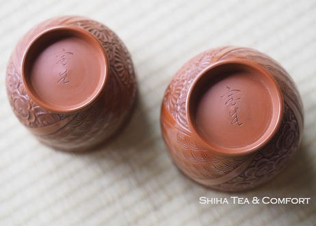 Housei Yamada 山田宝生 Full Relief Carving Red Clay Pair Cup, Japan Antique, Tokoname