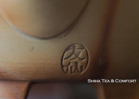 初代小西友仙白泥火襷茶壺急須 Vintage YUSEN 1st Fire Line Teapot 40 years ago Kyusu
