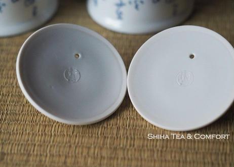 KYOTO Porcelain Blue & White Japanese Poem Mini Houhin Set