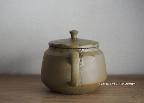 Hakusan 白山急須, Mogake, Green Clay Seaweed Stylish Japanese Ceramic Kyusu Teapot