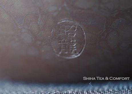 昭龍油滴茶花茶壺急須 Shoryu, Camellia Flower on Tenmoku Oil Drops Teapot KYUSU