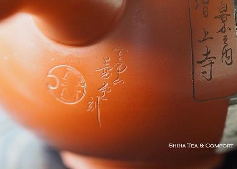 吉川壺堂雪堂 増上寺小号急須 KODO SESTSUDO Small Teapot Zojoji Temple in Snow Kyusu