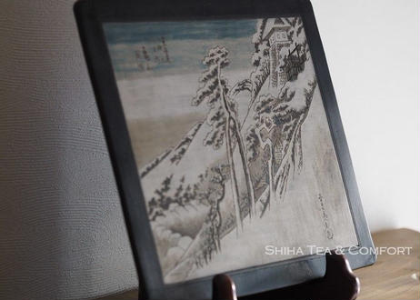 Kodo Yoshikawa 吉川壺堂 Ceramic Ukiyoe  Tokaido 53 stations, Hand carving Wall Art,  Tokoname, Japan