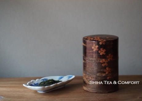 Cherry Tree Bark Tea Canister (2 texture) & Tea Leaf Spoon