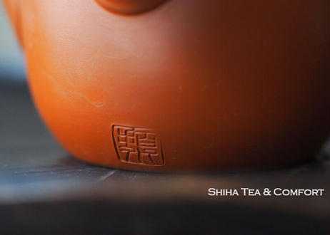 Tokoname Red Clay Small Teapot 二手情